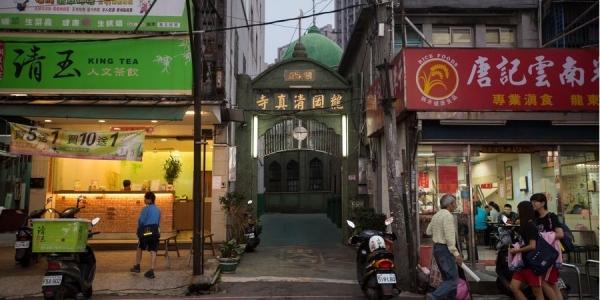 龍岡清真寺