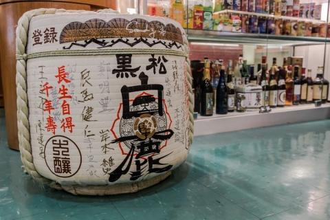 22黑松飲料博物館_結果