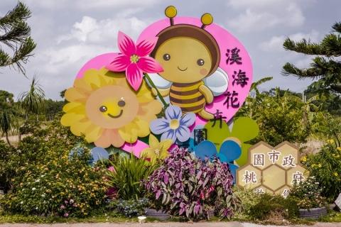 37溪海花卉園區_結果